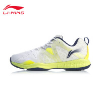 李宁羽毛球鞋男鞋2020新款超轻TD轻质男士鞋子透气低帮运动鞋