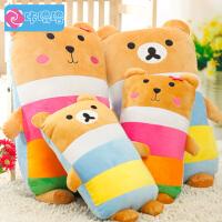 咔噜噜 彩虹熊 毛绒玩具抱枕 公仔 情侣熊礼物 轻松熊 创意生日礼物   情人节礼物
