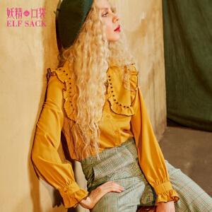 妖精的口袋仙境之桥秋装新款宽松木耳边珍珠喇叭袖衬衫女