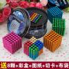魔力磁力球5mm216颗巴克球魔力磁铁珠减压益智儿童玩具磁性积木