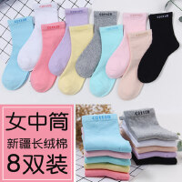 袜子女中筒袜韩版女士纯棉棉袜学院风日系中袜全棉 女袜