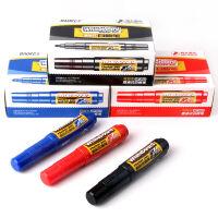 baoke宝克MP3903 大笔头直液式白板笔 易擦 可加墨 大容量白板笔 红色 8支装