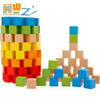 木制玩具正方体方块积木立体几何拼图儿童早教益智玩具