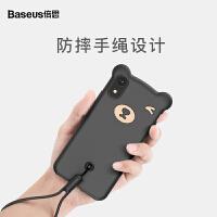 Baseus倍思 小熊X/XS/XS Max 苹果手机壳 可iPhone保护套