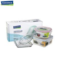 三光云彩 韩国进口玻璃乐扣钢化玻璃保鲜盒彩盒二件套GL100加送两耐热盖子便当盒
