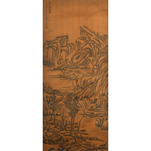 E1418 王蒙 款《溪山逸居图》(此件拍品是文革退还。并有多位名家收藏印章)