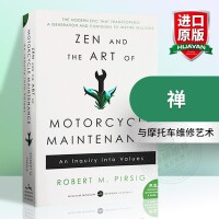 禅与摩托车维修艺术 英文原版Zen and the Art of Motorcycle Maintenance 英文原
