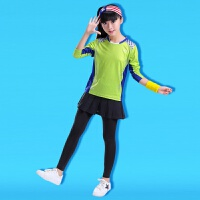 秋冬儿童羽毛球服套装长袖长裤男女童圆领小孩网球服运动裙裤速干