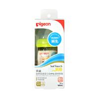 贝亲Pigeon自然实感宽口径PPSU奶瓶160ml