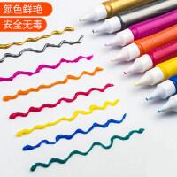 美术王国立体3D泡泡笔荧光笔果冻笔金属笔diy涂鸦绘画颜料