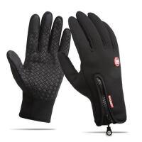 新款男女加厚保暖防水自行车骑行全指手套 户外电动摩托车骑车装备手套