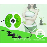 健身轮盘 健腹盘 扭腰盘 瘦腰家用健身收腹健身器材 大号扭腰转盘 瘦肚子小型扭腰机 CX