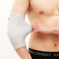 护手臂秋冬季护膝跑步保暖毛巾加厚加绒膝盖护肘男女运动护具新品