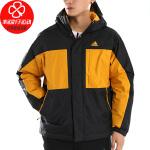 幸运叶子 羽绒服男阿迪达斯官网外套年冬季新款保暖连帽运动夹克GF0076