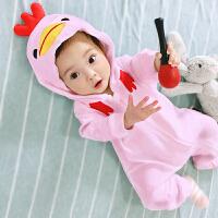 婴儿连体衣服冬季春季0岁6个月宝宝童可爱新生儿冬装睡衣