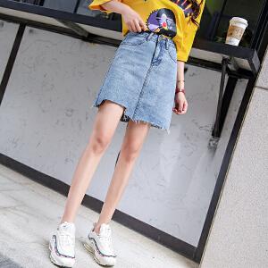 新款包臀裙chic裙子学生高腰ins牛仔短裙女夏a字不规则