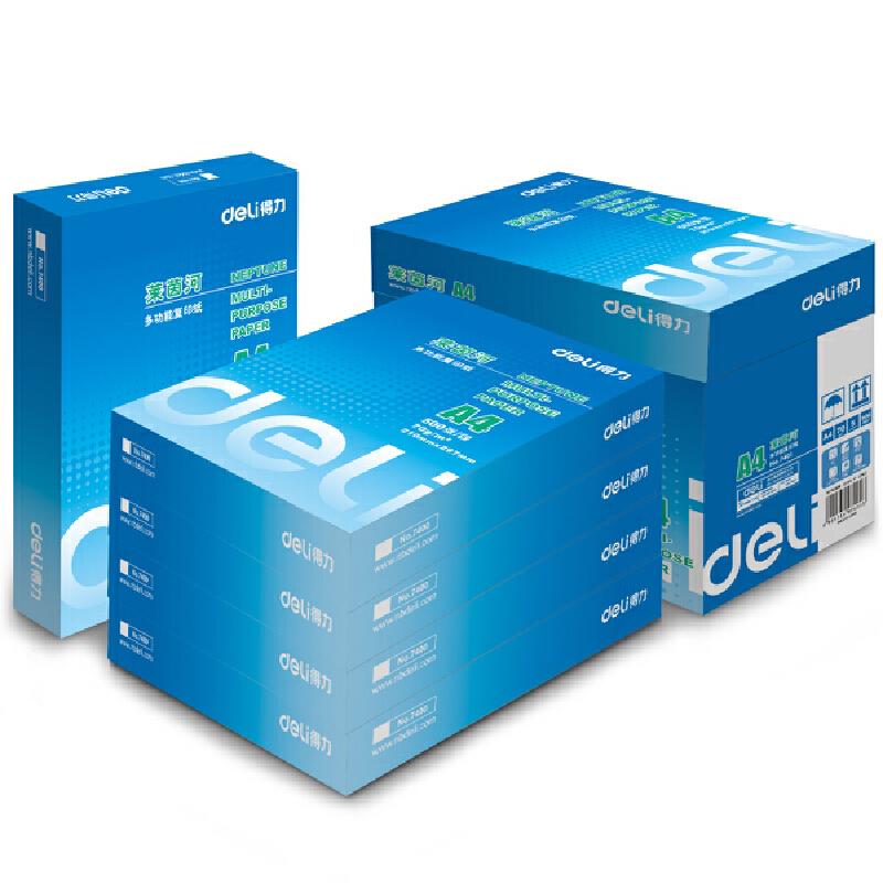 得力7400 莱茵河复印纸A4 70g 500张/包 单包装 好用不卡顿,挺度高,双面打印