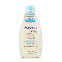 Aveeno 艾惟诺 婴儿每日倍护洗发沐浴露354ml 无泪配方 儿童洗发水沐浴液二合一 进口洗护用品