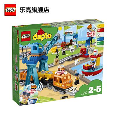 【当当自营】LEGO乐高积木 得宝DUPLO系列 10875 智能货运火车 玩具礼物 控制智能小火车,运输港口的物资!
