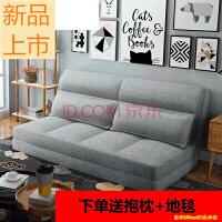 懒人沙发可折叠可拆洗榻榻米单人双人沙发椅卧室布艺沙发床定制 三人位180cm(透气棉麻)送地毯 需要安装