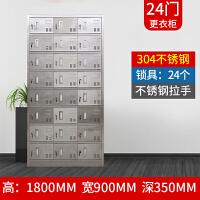 不锈钢更衣柜文件柜员工储物柜多门鞋柜304浴室存包柜餐具柜柜子 0.7mm
