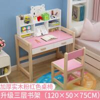 学习桌写字桌小学生写字台家用升降桌椅套装实木作业书桌