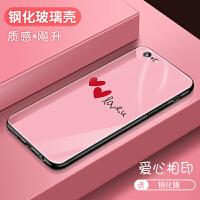 苹果6splus手机套 iPhone6s保护壳 苹果6 手机保护套 钢化玻璃潮男女软硅胶全包边彩绘外壳