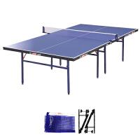 红双喜DHS乒乓球台T3326折叠式乒乓球桌比赛球台 耐磨防污渍