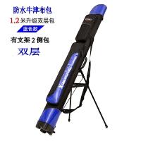 钓鱼包鱼竿包渔具包1.2/1.25米双层台钓包硬壳竿包渔具钓鱼包