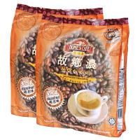 故乡浓怡保白咖啡 马来西亚原装进口3合1速溶咖啡 榛果味600g*2袋