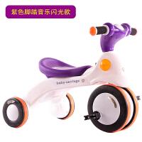宝宝三轮车轻便儿童骑行车外出车自行车2-6岁迷你脚踏简易手推车 紫色 三轮加