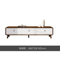 北欧实木电视柜茶几套装组合现代简约简易客厅地柜烤漆家具经济型 组装