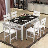 钢化玻璃餐桌椅组合 现代简约经济型家用4人长方形小户型吃饭桌子