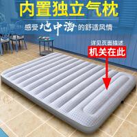 阿尔法单双人充气床内置枕头气垫床双人加大家用充气床垫午休床