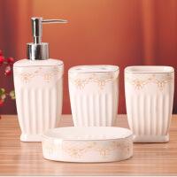 陶瓷卫浴四件套装 欧式陶瓷卫浴洗漱用品套装 X1201