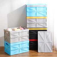 居家家可折叠收纳箱衣柜衣服储物箱塑料玩具收纳盒学生宿舍整理箱