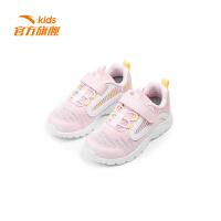 【券后价88】安踏儿童女童运动鞋夏季小童魔术贴透气跑步鞋332029932