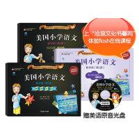 美国小学语文-教学版(第2册)(含:阅读Reading+完形练习Cloze exercises,附赠:语言活动手册Ac