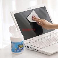 清洁湿巾电脑电视液晶屏幕手机显示器擦布100片桶装