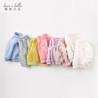 戴维贝拉春秋季男女童套头衫T恤 儿童摇粒绒卫衣DB5974