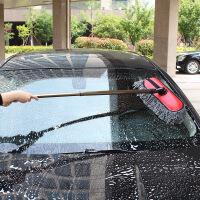 拖车用雪绒掸子除尘可拆卸伸缩旋转拖把洗车蜡拖擦车洗车刷