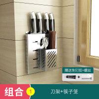 不锈钢厨房置物架壁挂菜板架砧板架案板刀座刀架收纳墙上架免打孔