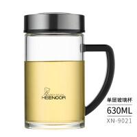 玻璃茶杯带把茶水分离过滤泡茶杯子男双层隔热加厚家用水杯 XN-9021单层 无滤网 简装 630ml