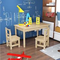 促实木学习桌松木小书桌幼儿园培训班小课桌餐桌画画桌玩具桌 50宽*80长*56.8高 一桌两椅