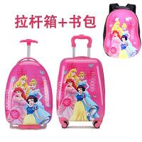 儿童拉杆箱可爱卡通旅行箱男女宝宝行李箱佩佩猪学生书包拖箱16寸
