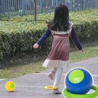 甩脚球小学体育课儿童户外运动健身玩具幼儿园玩具感统训练器材