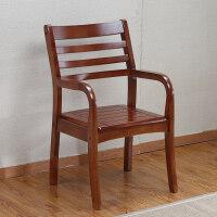 实木椅子现代简约电脑会议老人扶手靠背书桌餐厅酒店休闲家用餐椅