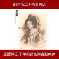 【二手旧书8成新】莫班小姐 _法_泰奥菲尔・戈蒂耶 人民文学出版社 9787020061280