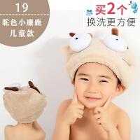 小朋友吸水浴帽 儿童干发帽可爱卡通女童宝宝包头巾超吸水浴帽擦头发速干毛巾