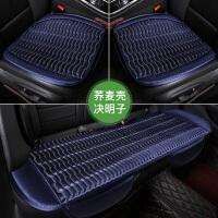 汽车坐垫夏季单片凉垫决明子透气座椅垫凉席三件套四季通用车座垫
